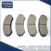 Saiding Genuine Auto Parts 4605A041 Ceramics Brake Pads for Mitsubishi Pajero III 2004/01-2015/12 V64W V74W 4D56 6g74